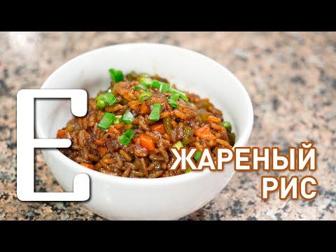 Дикий рис (Черный рис) - калорийность и свойства. Польза
