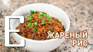 Жареный рис с овощами — рецепт Едим ТВ