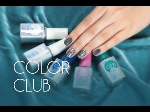 Лак для ногтей color club