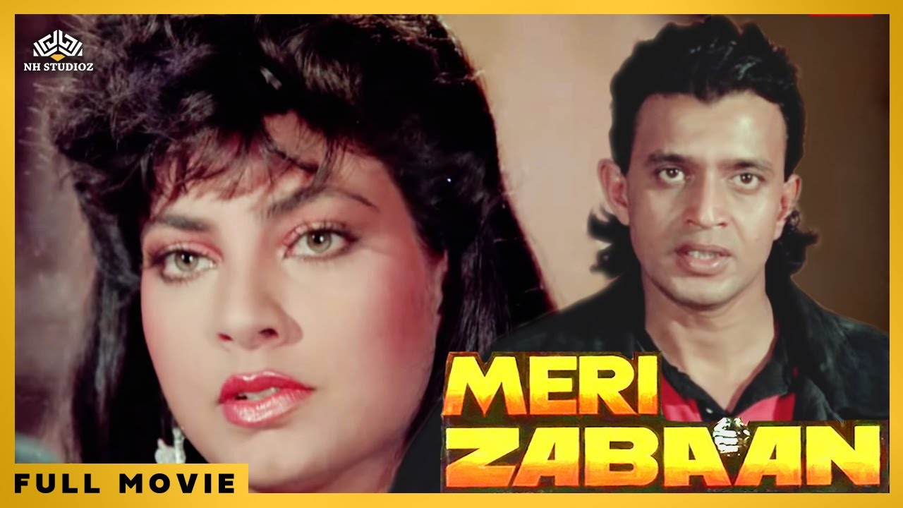 Meri Zabaan | Mithun Chakraborty, Shashi Kapoor, Farha, Kimi Katkar | Action Thriller Full Movie
