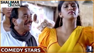 Comedy Stars || Telugu Comedy Scenes Back To Back || Episode 141 || Shalimarcinema