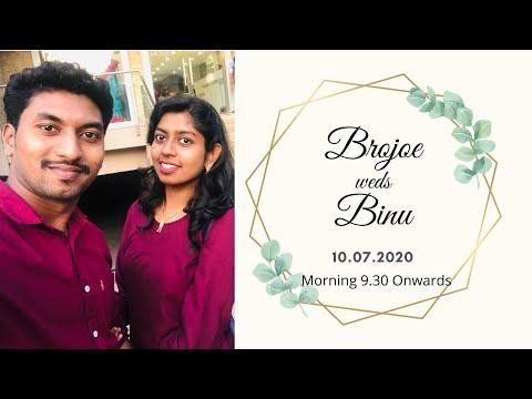 🔴LIVE: | WEDDING CEREMONY | BROJOE WITH BINU | 10.07.2020 |