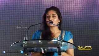 Pisaasu First Look Press Meet | Galatta Tamil