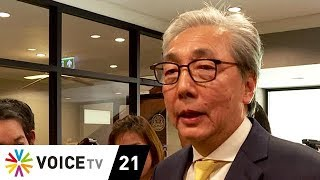 Wake Up News - 'สมคิด' โลกสวย มอง 'ภูมิใจไทย - ประชาธิปัตย์' เป็นมิตรกัน