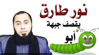 كشف حمادة : منقدرش ننكر ان بحيري أقوي من رد على الاخ رشيد