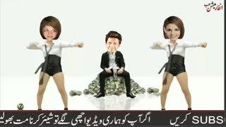 New Song Imran Khan Dance  Reham khan and Jamema Dance latest