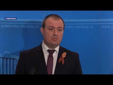 Ставропольский бизнес и санатории КМВ получат поддержку государства