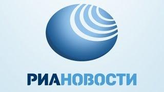 Яценюк: Украина планирует построить четыре корвета для ВМС страны. Новости 1 сен 07:38(Топ знакомства для взрослых 18+ 1 Flirchi- Сайт знакомств Популярная социальная сеть; Более 100 млн. пользователе..., 2015-09-01T13:43:41.000Z)