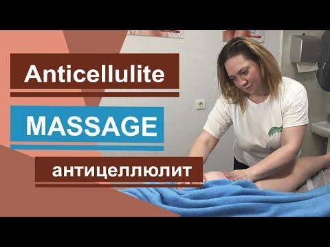 Антицеллюлитный массаж от профессионала. Часть 1. Anti-cellulite massage from a professional.