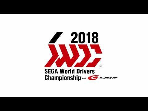 SEGA World Drivers Championship  プロモーションムービー