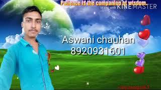 Aisi Koi Gali nahi Jisme Thakur Ki Chali नहीं dj