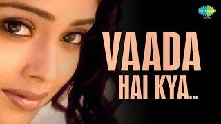 Vaada Hai Kya Kya Hai Kasam | Valentine's Day Special Romantic Video Song | Love Song