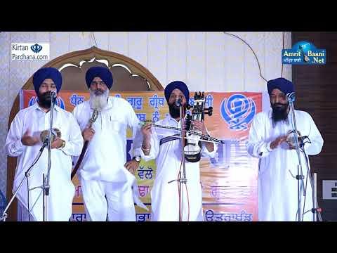 Dhadi Jatha Bhai Lakhwinder Singh Ji Sohal - 02Sep2018, Bazpur Uttrakhand