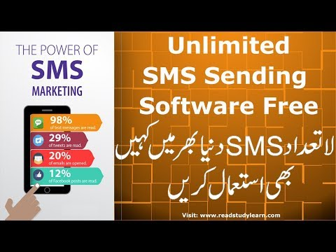 How to Send Bulk SMS Free - How to Send Free SMS From PC - bulk sms software