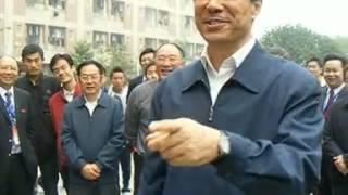 实拍:薄熙来考察西南大学秀英文 thumbnail