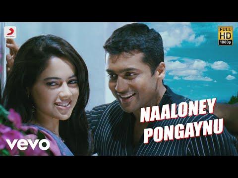 surya-s/o-krishnan---naaloney-pongaynu-telugu-video-|-suriya-|-harris-jayaraj