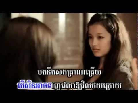 [ Sunday VCD Vol 117 ] Nov Kbae Ke Tae Arom Nirk Oun - Mony (Khmer MV) 2012 {Part3}