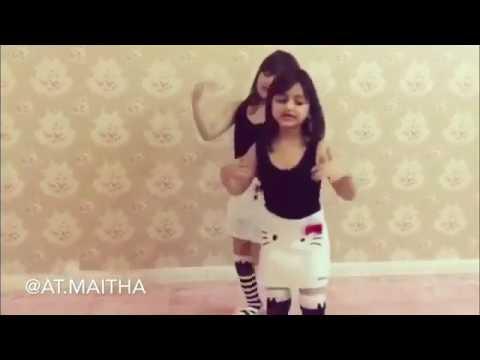 بنات يرقصون على شيلة زلزله Youtube
