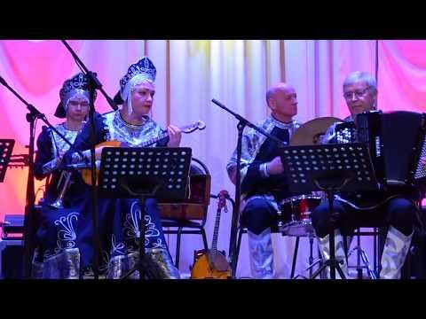 """ансамбль """"Сказ"""" -  Осенние цветы"""