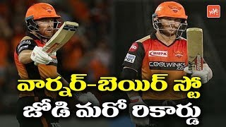 SRH vs KKR 2019 Highlights | David Warner and Bairstow Opening Batting Record in IPL 2019 | YOYO TV