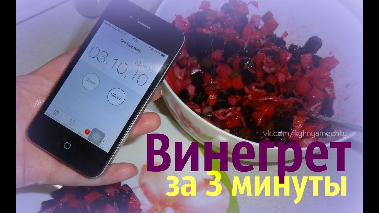 Блендер погружной BRAUN MR 570 - YouTube