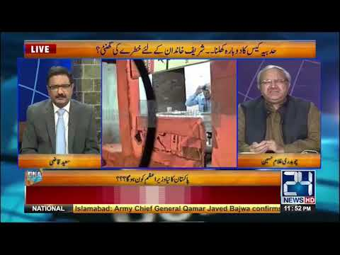 Who is next finance minister of Pakistan? Watch this