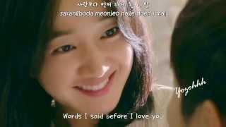 Seo Eun Kwang Btob Miyu I Miss You 참 그립다 Fmv Mask Ost Eng Sub Rom Hangul