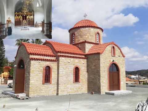 Τόχνη - Ιερά Μητρόπολις Τριμυθούντος