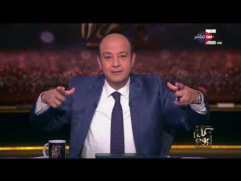 كل يوم - تعليق قوي من عمرو أديب على إسقاط الشرطة السعودية طائرة درون.. وشماتة قناة الجزيرة