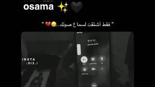 حالات واتس تفضل وحشاني 🖤✨//tefdal w7shny