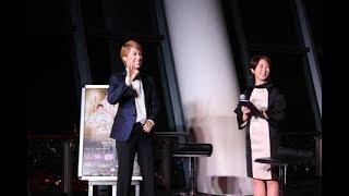 「宝塚歌劇 in TOKYO SKYTREE(R)」開催!トークショーに宙組・真風涼...