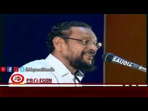 MSM Profcon 2017 | Paralokathekkulla Yathra | K V AbduLatheef Moulavi