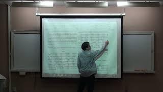 特高壓工業電力系統 14-1 | 柯佾寬 老師