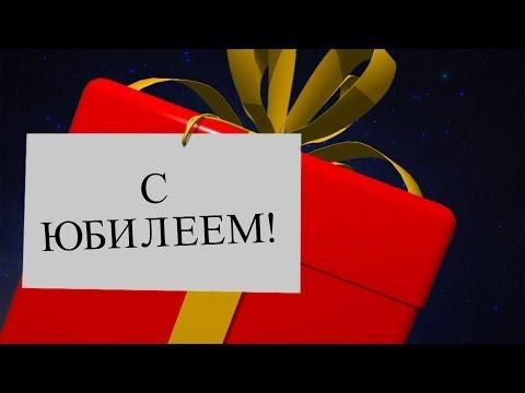 Открытки с днем рождения василию сергеевичу, лет картинка