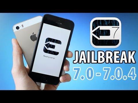 Evasi0n iOS 7 - Untethered Jailbreak iOS 7.0.4 iPhone 5s, 5c, 5, 4S, 4, iPad 2/3/4/5, iPod touch 5G