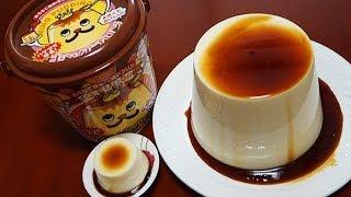 커다란푸딩 킹푸딩 만들기! Kingpudding(or Gigapudding?)