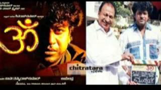 Om kannada movie famous music for ring tone