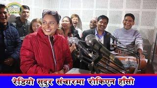 जेरि र कृष्ण कंडेलको टुक्के दोहोरी सुन्दा रेडियोका कर्मचारी हास्दा हास्दै बेहाल । ०७५.०७.२८ HD