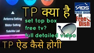 How to add TP in Free Dish set top box