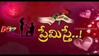 Interesting Facts about Valentine's Day - Story Board - Part 01