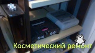 Косметический ремонт: Nintendo 64(В этот раз не успел к концу года( Ну и ладно! Nintendo 64 (NUS-001) во всей её красе. Снаружи и внутри. Стать про самодел..., 2014-12-31T23:04:02.000Z)