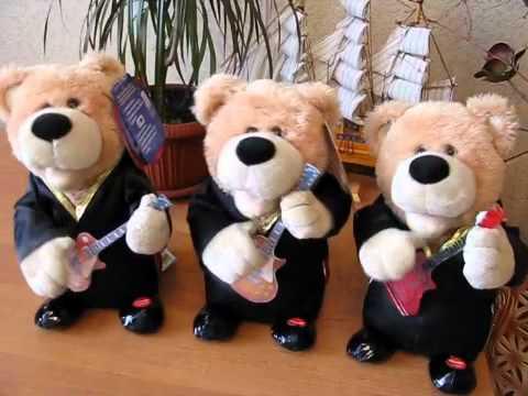 Три медвежонка с песней про Санаторий Воровского