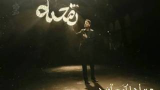 sami yousef-arab-you come to me