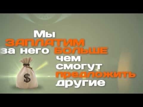 ActionPay - партнерская сеть  c оплатой за действия