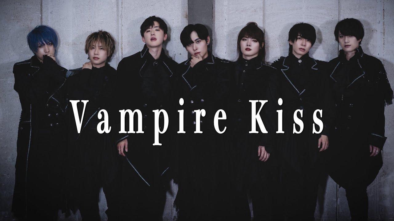 【ちょこぼ】Vampire Kiss / MeseMoa.【歌って踊ってみた】