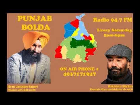 27 Aug 2017 || Bakhtaur Singh Dhillon Live In Jatinder Saheri Show On Radio Punjab Bolda Calgary