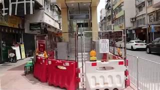 港鐵沙中綫/ 屯馬綫快將啟用的宋皇臺站