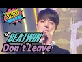 [HOT] BEATWIN - Don't Leave, 비트윈 - 떠나지 말아요 Show Music core 20170218