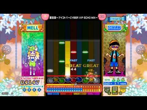 [pop'n music éclale] 愛言葉~アイコトバ ~CYBER VIP ECHO MIX~ (KARAOKE REMIX) (EX) SUDDEN -100