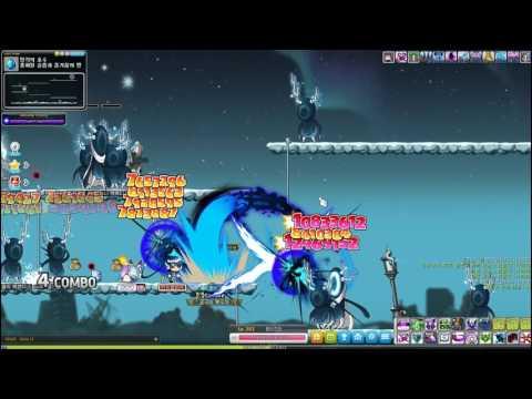 MapleStory Beyond - Evolve: Demon Avenger's 5th Job Skill 'Blood Feast'